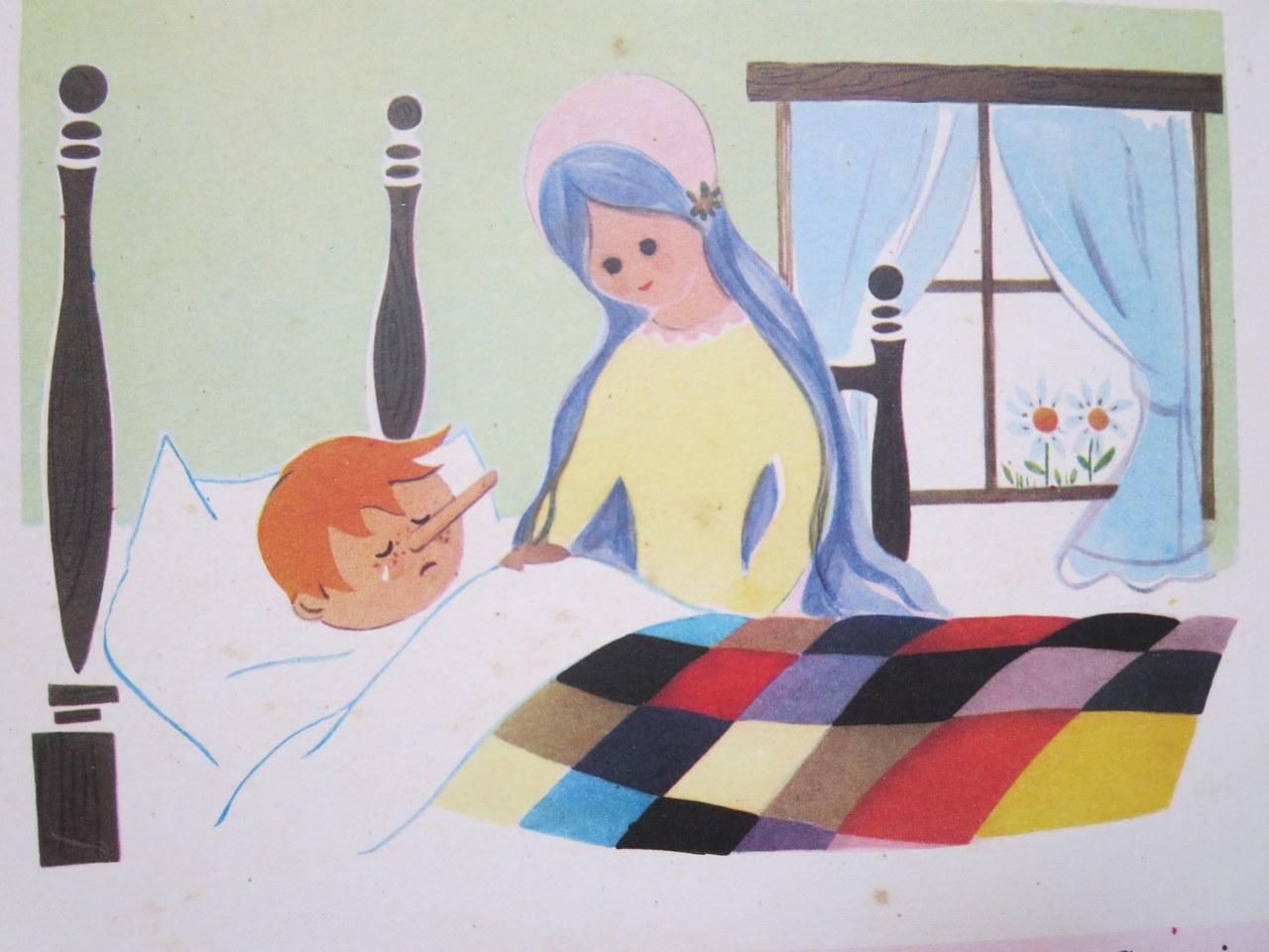 Fig. 3. Pina Totoro, Pinocchio nella cameretta dalle pareti di madreperla