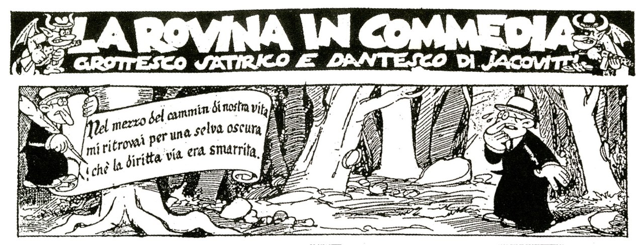 Benito Jacovitti, La rovina in commedia, china su carta, 1947, particolare