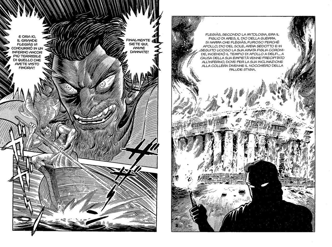Go Nagai, Le glosse esplicative: la figura mitologica di Flegiàs, 1994,vol. 1, tav. 168