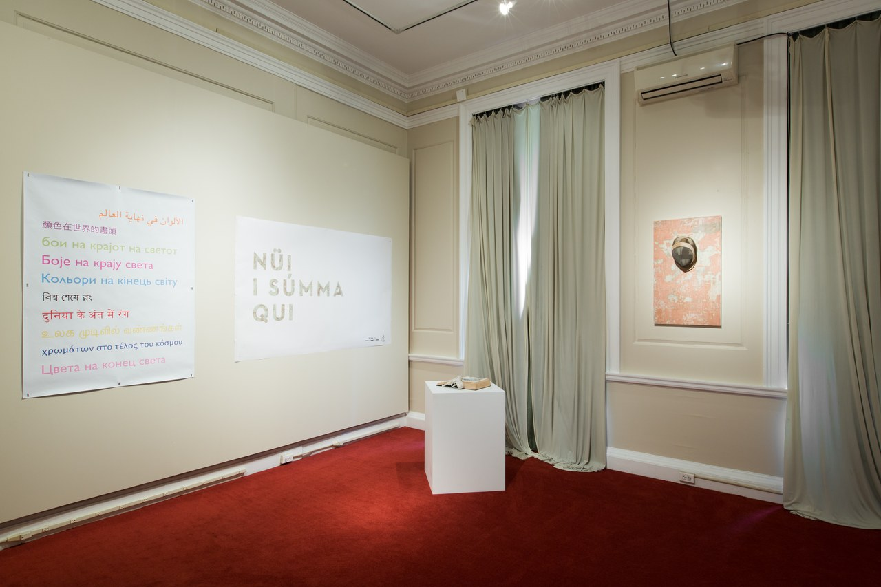 Young Italians, veduta espositiva della mostra, Sala II (da sinistra a destra): Elena Mazzi, Colors at the end of the world, 2011; Irene Dionisio, Nüi I Súmma qui, 2016; Domenico Antonio Mancini, Per una nuova teologia della liberazione 04, 2018; Gian Maria Tosatti, 5_I fondamenti della luce - archeologia (maschera da scherma e intonaco), 2015-2016. Photo-credit: Alexa Hoyer © 2018. Courtesy Magazzino Italian Art Foundation, Cold Spring (New York)