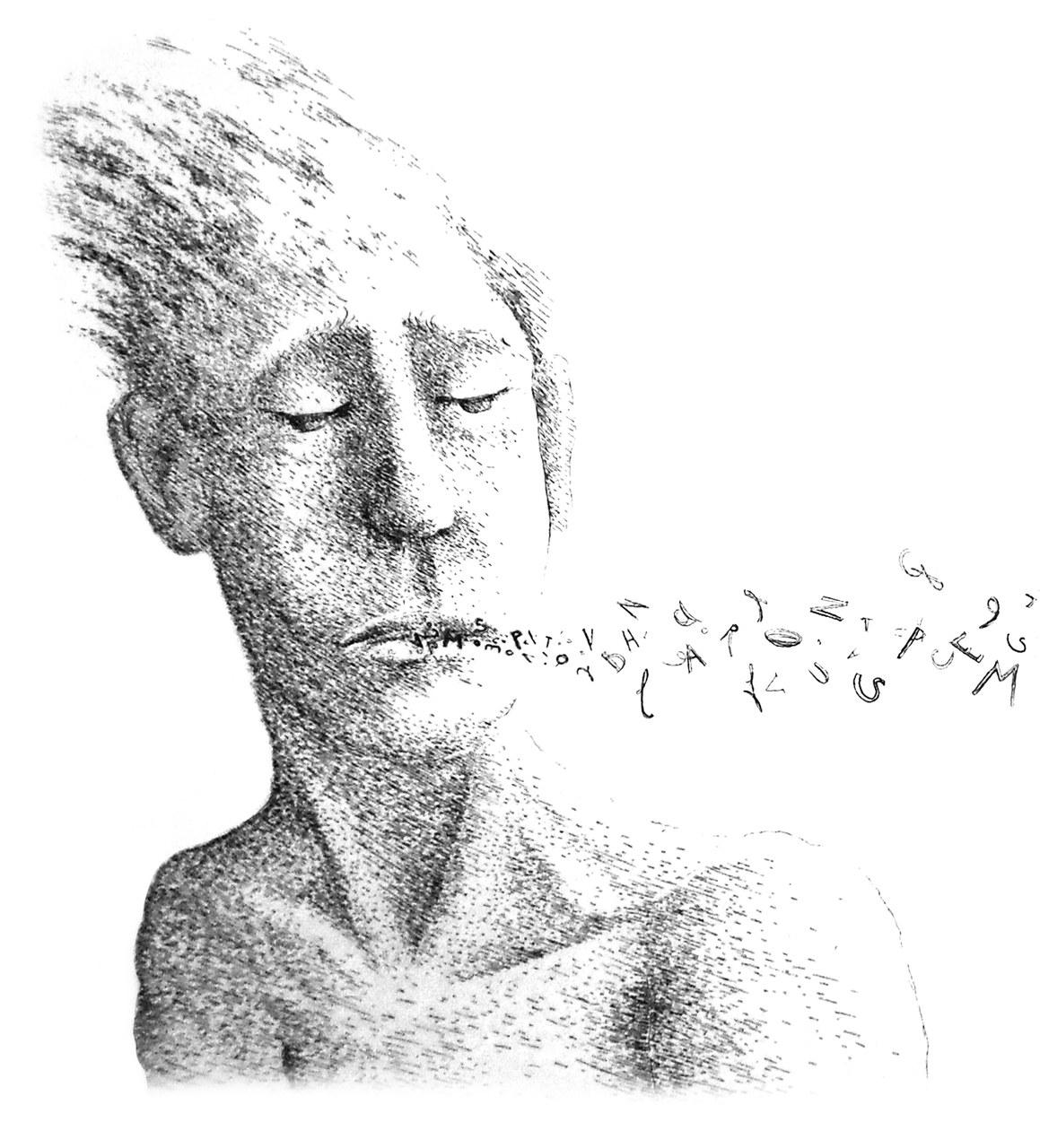 particolare di A. Beuchat, Le souffle poétique, acquaforte su rame, marzo 2011, catalogo Alma Charta n. 625