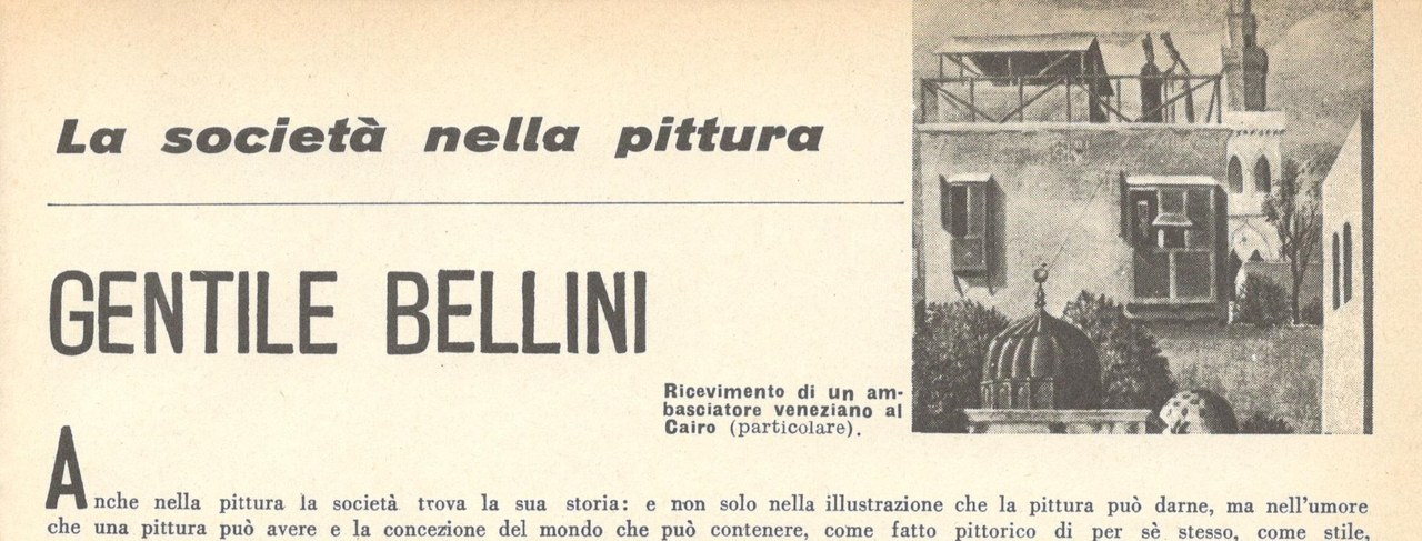 Fig. 1 Il Politecnico, 29, maggio 1946, p. 31 (particolare, con l'incipit dell'articolo di Vittorini su Gentile Bellini)