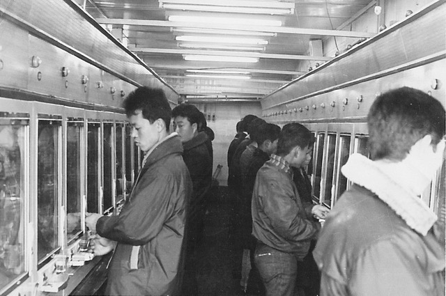 Chitose Hokkaido Japan, Bud Gilliam, 1965