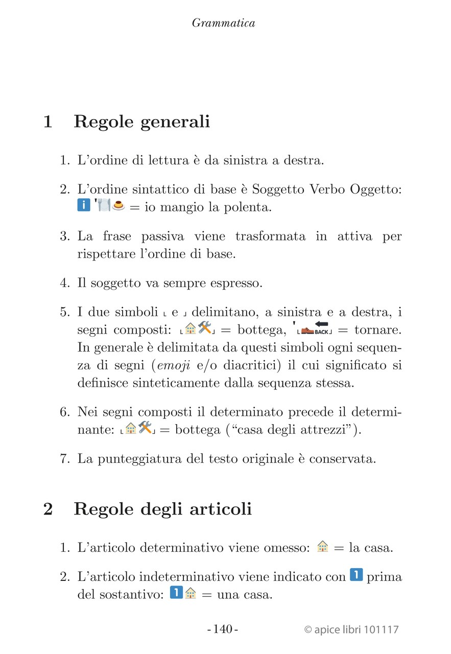 Fig. 8. Pinocchio in Emojitaliano, 2017. Grammatica