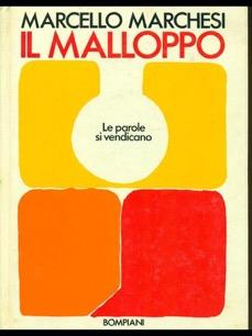 Copertina de Il Malloppo di Marcello Marchesi (prima edizione 1971)