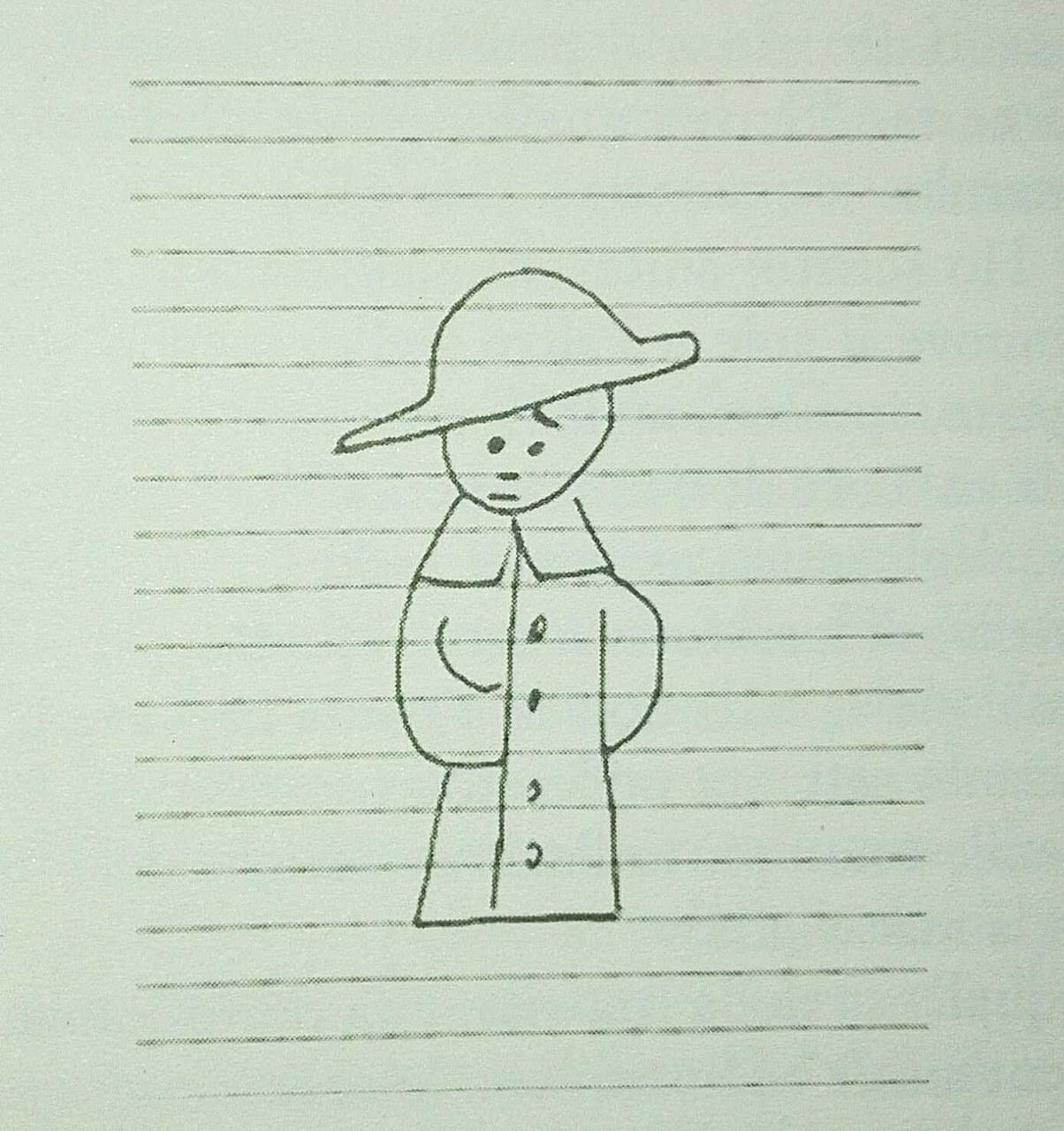 disegno dell'autore, da La misteriosa fiamma della regina Loana, p. 26
