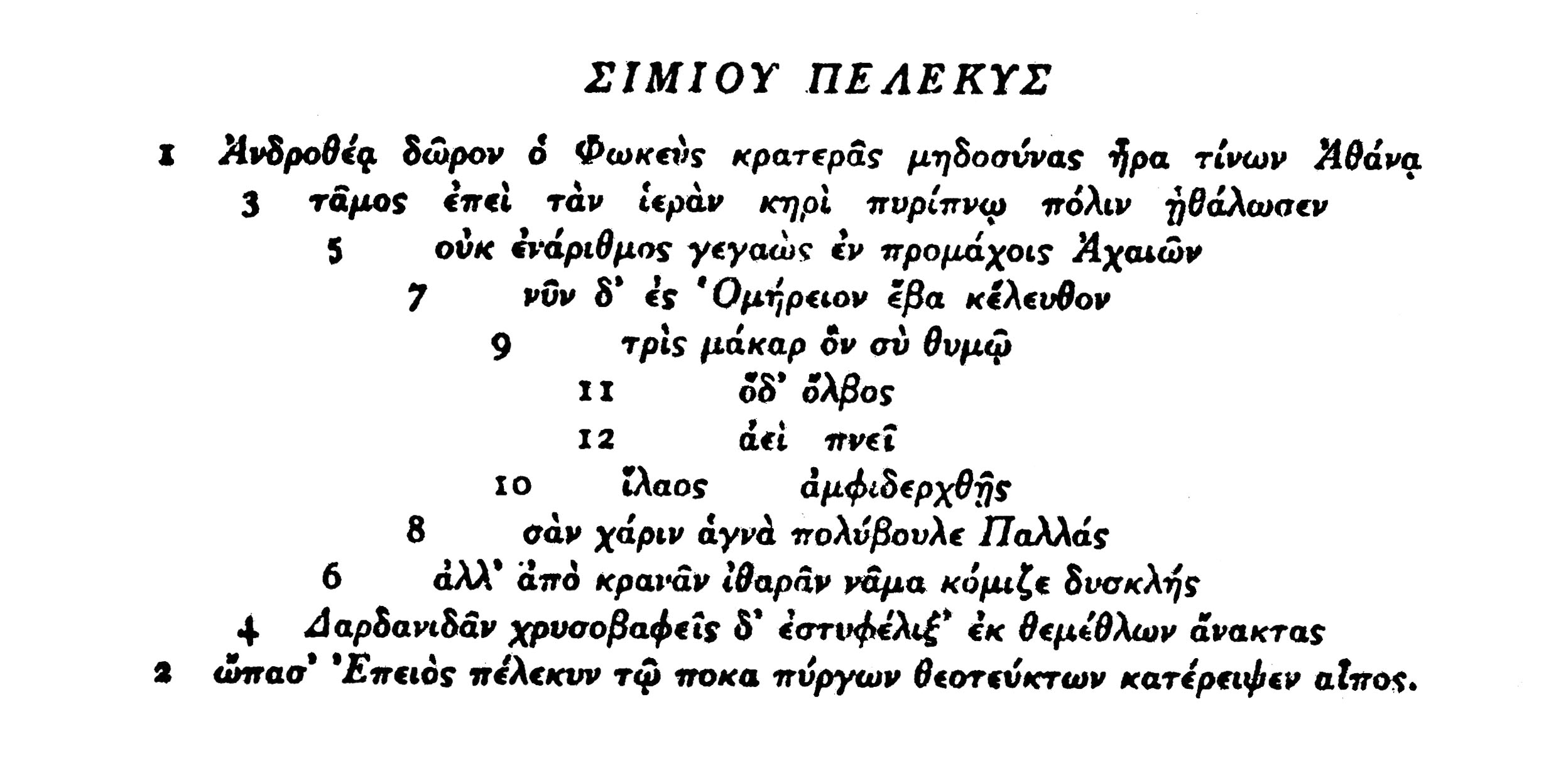 Simmias, 'Axe' (= AP 15.22). (Text and typesetting by C. Luz)